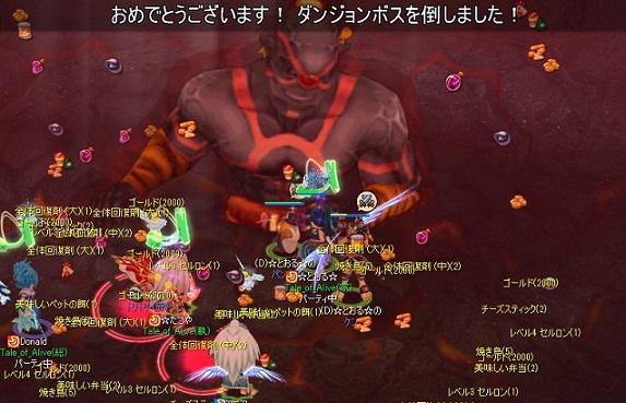 20120629-1-☆とおる☆