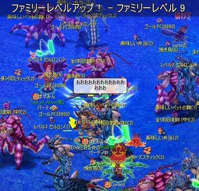 20120708-0-☆とおる☆