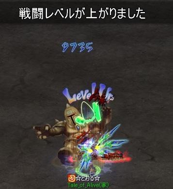 20120813-0-☆とおる☆