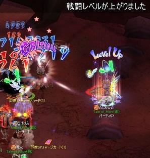 20121031-0-☆とおる☆