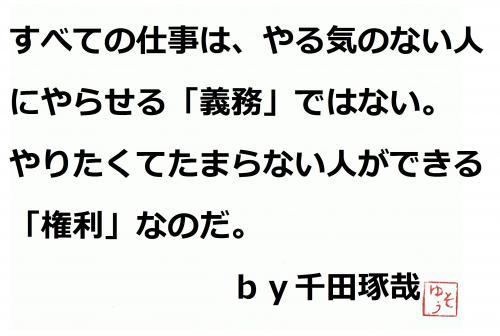 001_convert_20120426203901.jpg
