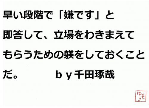 001_convert_20120430193830.jpg