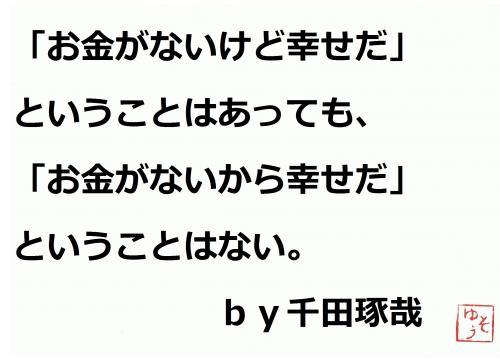 001_convert_20120502081705.jpg
