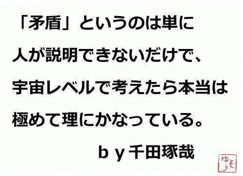 001_convert_20120503172749.jpg