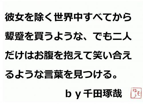 001_convert_20120505075938.jpg