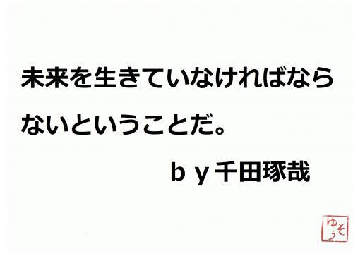 001_convert_20120505172251.jpg