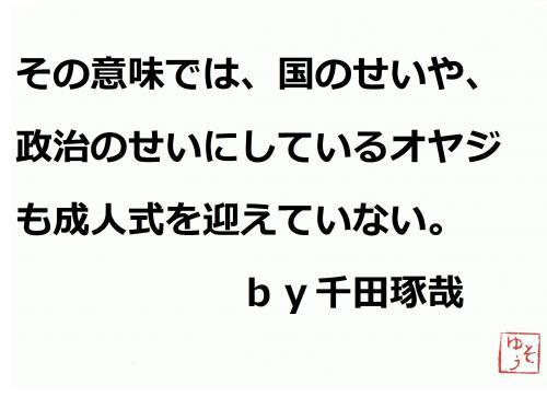 001_convert_20120508080737.jpg