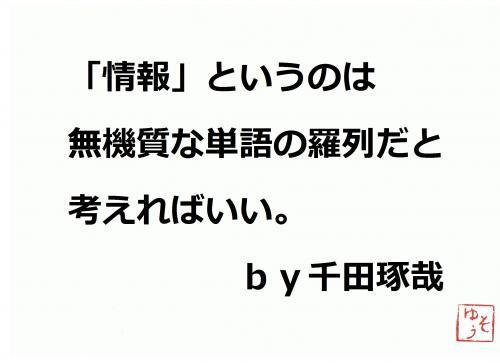 001_convert_20120508202241.jpg