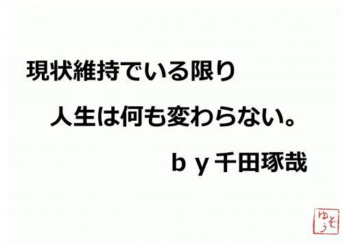 001_convert_20120510173201.jpg