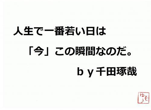 001_convert_20120512081235.jpg