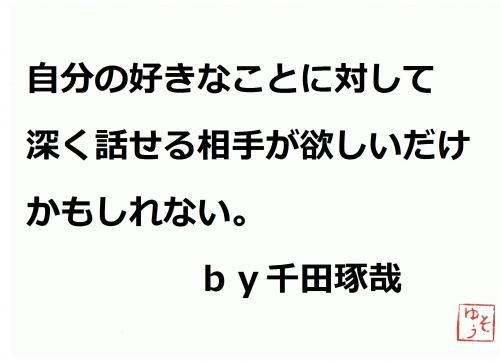 001_convert_20120512084940.jpg