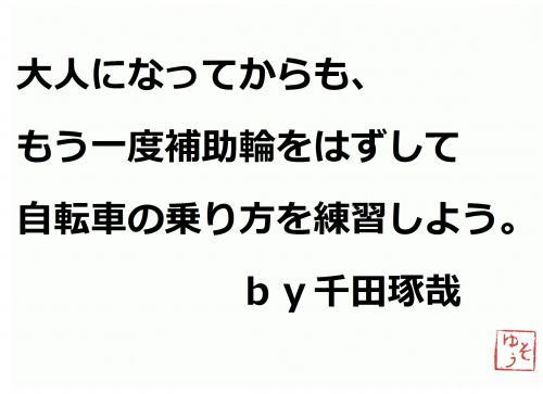 001_convert_20120514081351.jpg