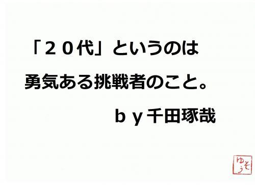 001_convert_20120515202339.jpg