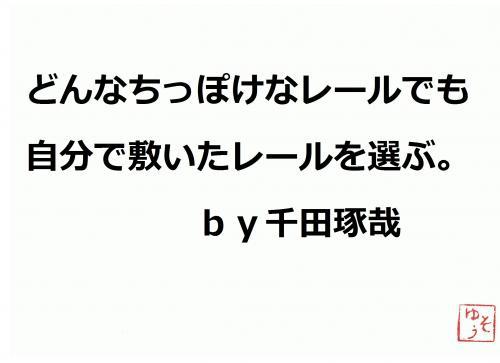 001_convert_20120516175013.jpg