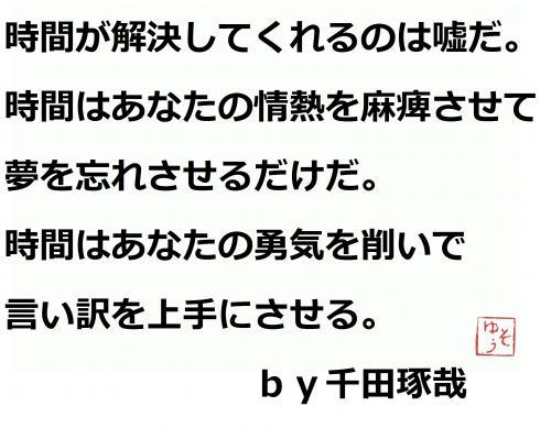 001_convert_20120519080003.jpg
