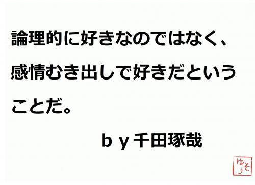 001_convert_20120519181959.jpg