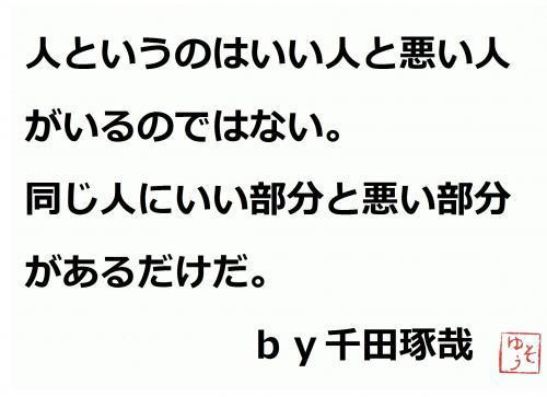 001_convert_20120520210036.jpg