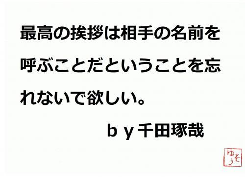 001_convert_20120522075947.jpg