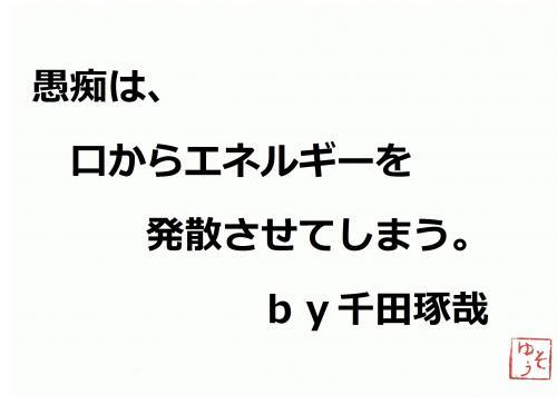 001_convert_20120522084936.jpg