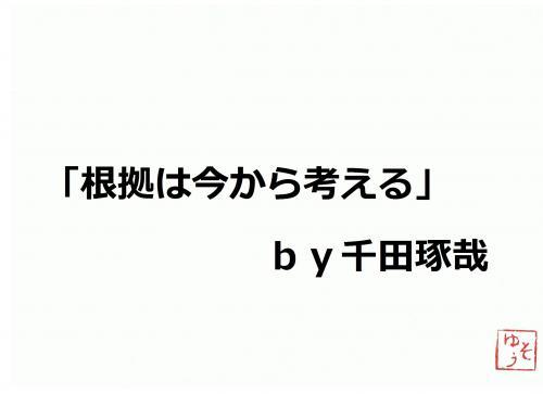 001_convert_20120524065945.jpg