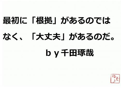 001_convert_20120525073337.jpg