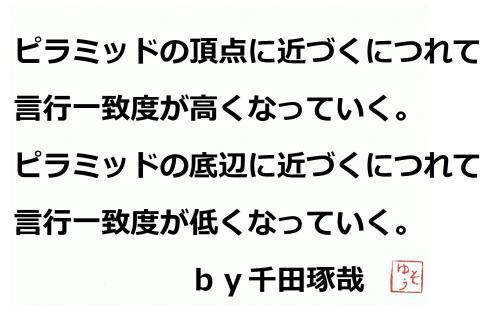 001_convert_20120525202351.jpg
