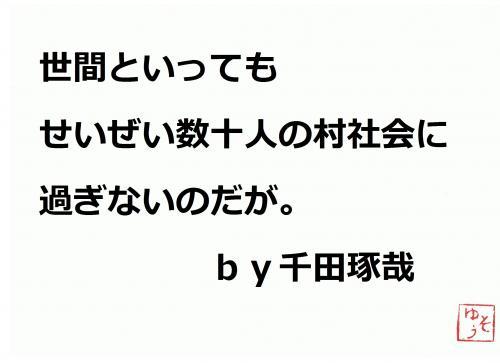 001_convert_20120526203045.jpg