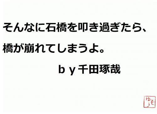 001_convert_20120527202930.jpg