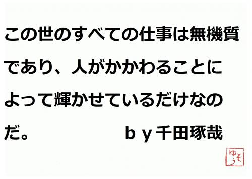 001_convert_20120528210227.jpg