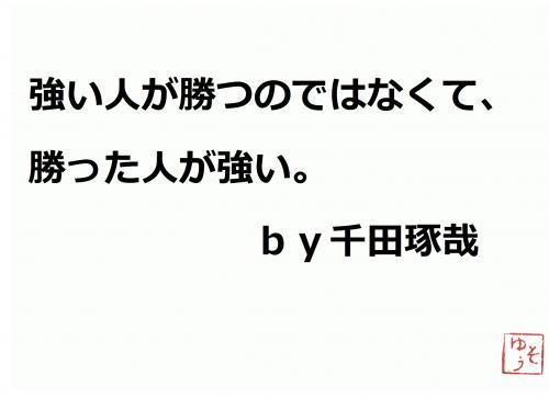 001_convert_20120528214650.jpg