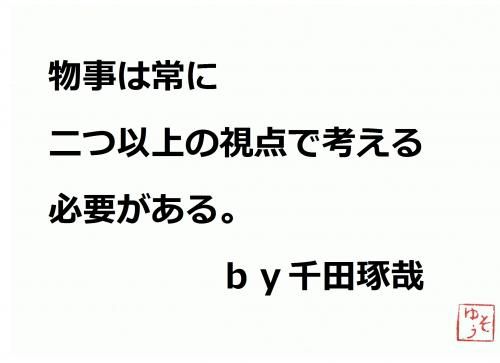 001_convert_20120531071625.jpg