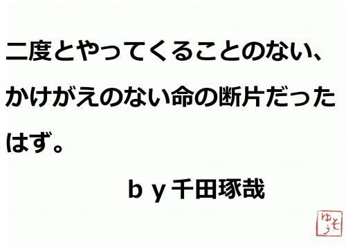 001_convert_20120531195223.jpg