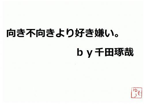 001_convert_20120602194536.jpg