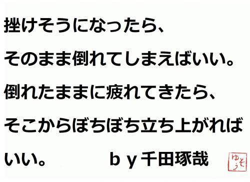 001_convert_20120602203422.jpg