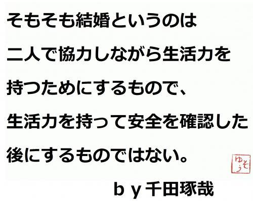001_convert_20120603205518.jpg