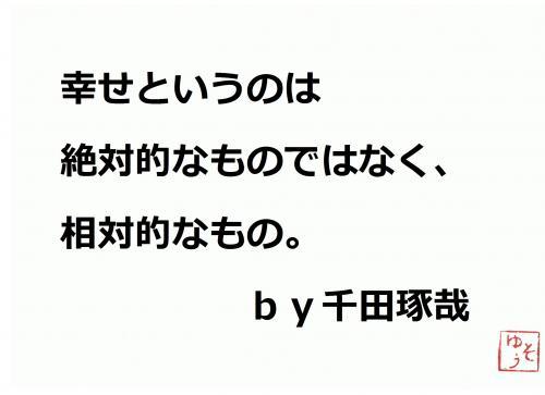 001_convert_20120603210646.jpg