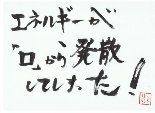 001_convert_20121106081015.jpg