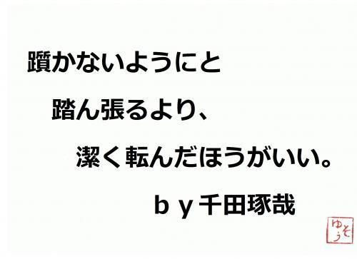 001+-+繧ウ繝斐・+(2)+-+繧ウ繝斐・_convert_20120604201211