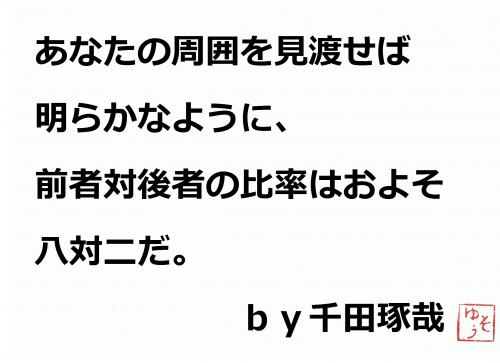 001+-+繧ウ繝斐・+(2)_convert_20120604201543