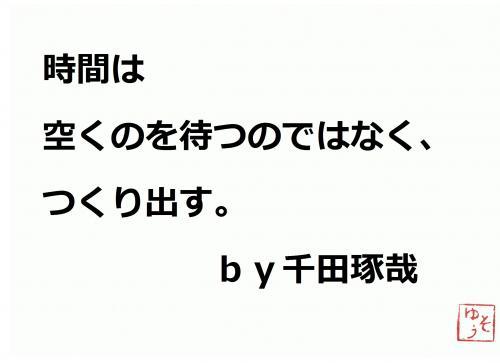 001+-+繧ウ繝斐・+(6)+-+繧ウ繝斐・_convert_20120605234507