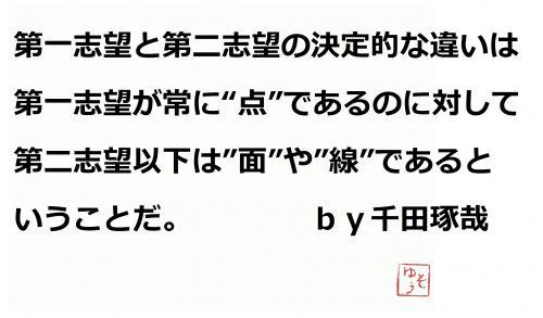 001+-+繧ウ繝斐・+(3)+-+繧ウ繝斐・_convert_20120606205337