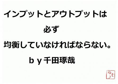 001+-+繧ウ繝斐・+(4)+-+繧ウ繝斐・_convert_20120606205409