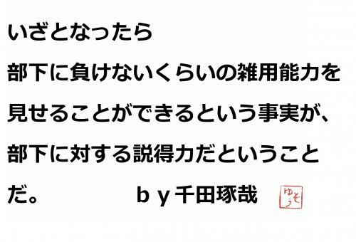 001+-+繧ウ繝斐・+(5)+-+繧ウ繝斐・_convert_20120606205425