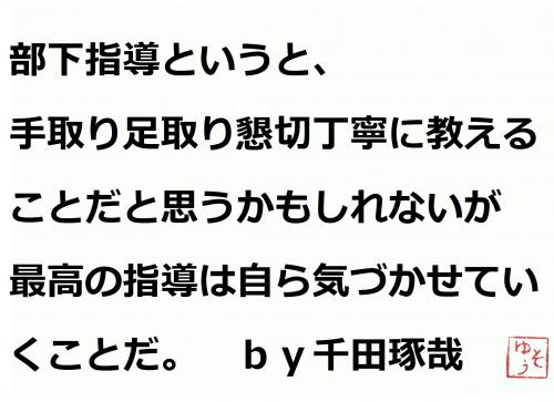 001+-+繧ウ繝斐・+(7)+-+繧ウ繝斐・_convert_20120613083643