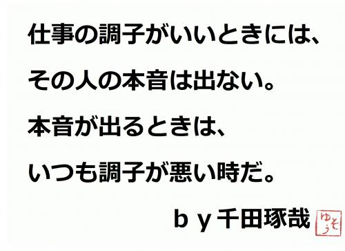 001+-+繧ウ繝斐・+(8)+-+繧ウ繝斐・+-+繧ウ繝斐・_convert_20120613205548