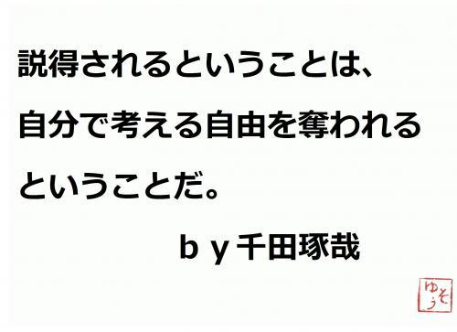 001+-+繧ウ繝斐・+(8)+-+繧ウ繝斐・_convert_20120614202648