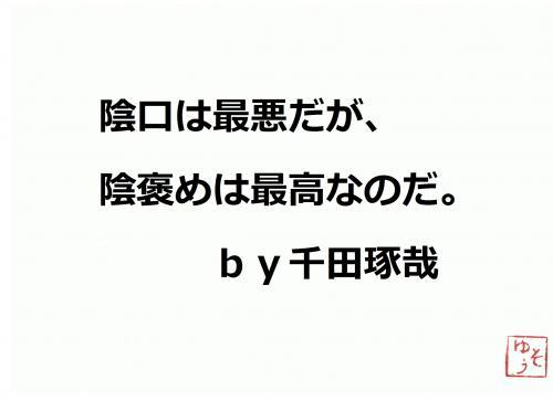001+-+繧ウ繝斐・+(9)+-+繧ウ繝斐・+-+繧ウ繝斐・_convert_20120615200619