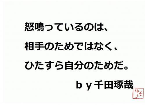 001+-+繧ウ繝斐・+(9)+-+繧ウ繝斐・_convert_20120617074412