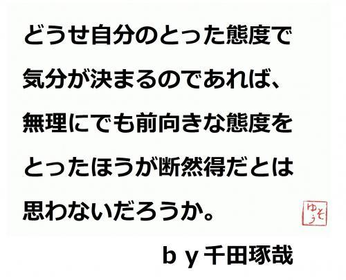 001+-+繧ウ繝斐・+(10)+-+繧ウ繝斐・+-+繧ウ繝斐・_convert_20120618111453