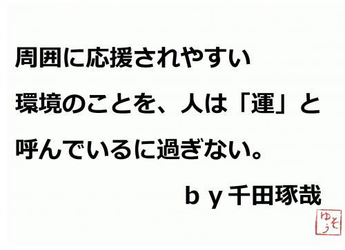 001+-+繧ウ繝斐・+(10)+-+繧ウ繝斐・_convert_20120619062410